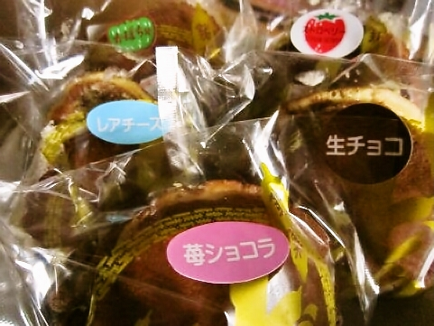 Foodpic538899