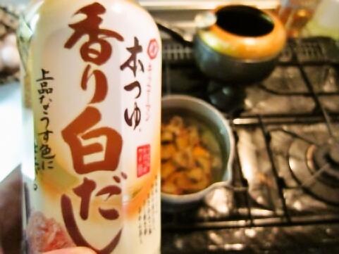 Foodpic1551880