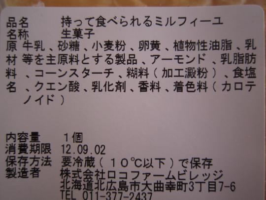 Img_1491_01