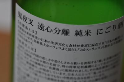 Dsc_0548_01